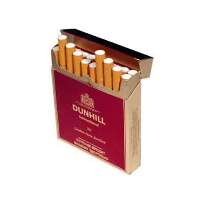 dunhill-cigarette.jpg