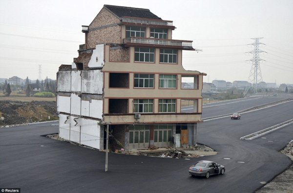 House in road.jpg