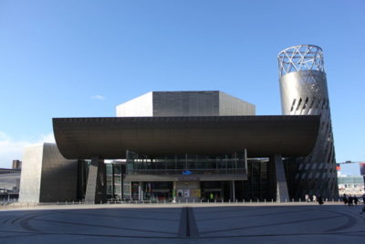 1200px-The_Lowry_main_entrance.jpg